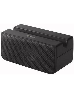 - ZP201 (BLACK) - Portable speaker, ZP201, black, ZP201 (BLACK)